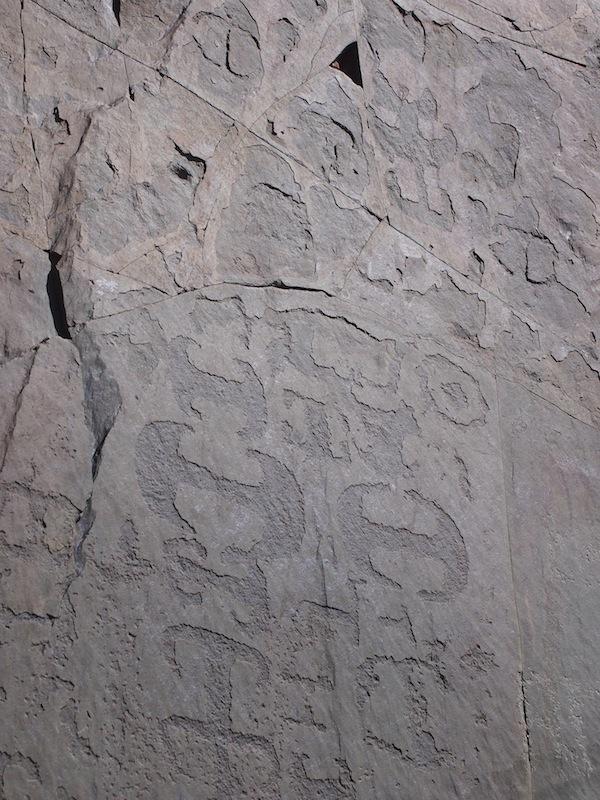 Die Felsmalereien sind es wert: Uralte Zeichen aus dem Leben der ortsansässigen Urvölker Lateinamerikas.
