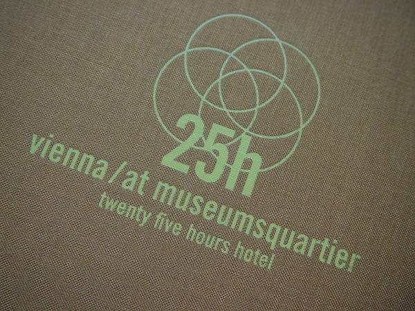 Die unmittelbare Nähe zum Museumsquartier macht das Hotel zu einem idealen Ausgangspunkt für Erkundungen der Wiener Innenstadt.