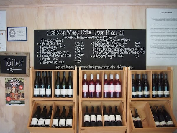 Here is the entire selection of great wines on display (and the toilet, if needed!).