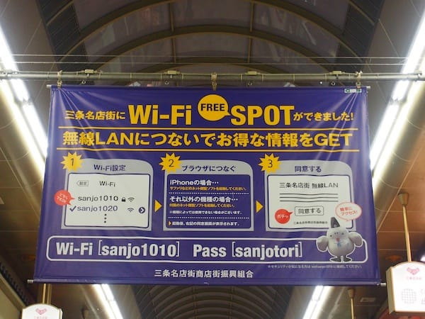 Free WiFi for foreigners !!
