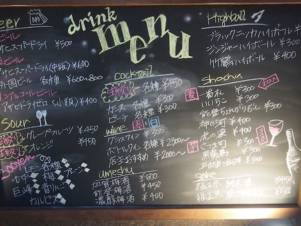 Sake may be enjoyed across town in Kanazawa …