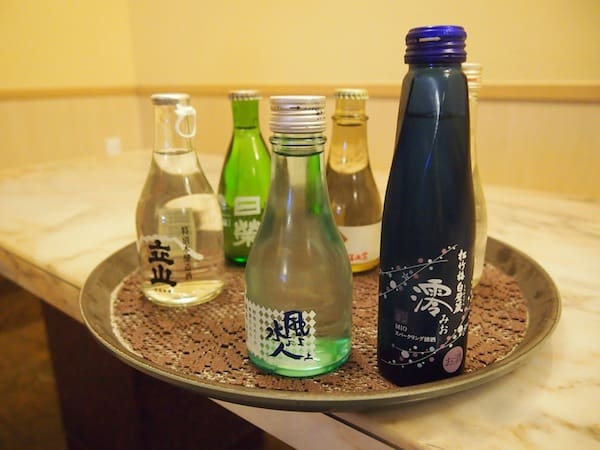 My first sake tasting …