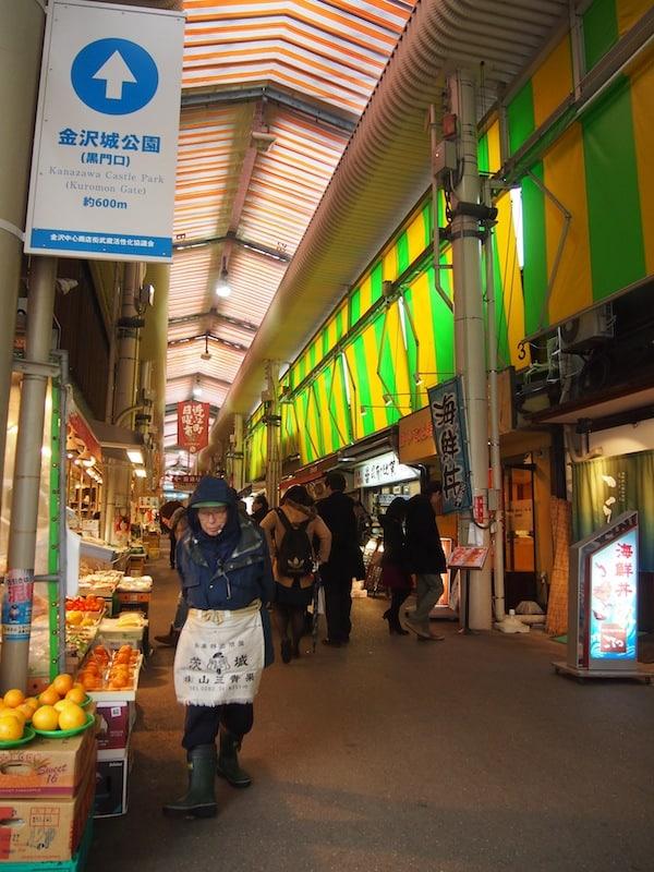 Omi-Cho Market …