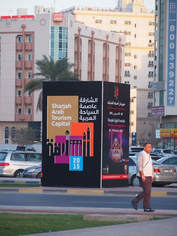 "Arriving in Sharjah, the ""Arab Tourism Capital"" of the year 2015 ..."