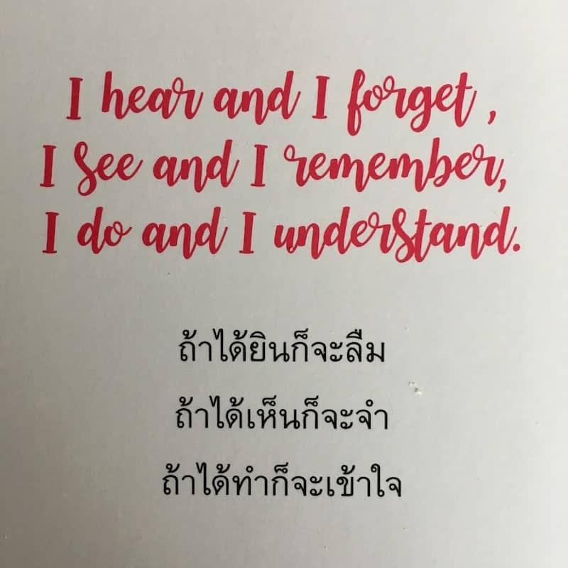 Da bekomme ich doch gleich Lust, selbst Thailändisch zu lernen .. was für eine wunderschön anmutende Sprache, was für künstlerische Schriftzeichen!